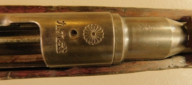 View 2~45127 RIFLE, UNK. CAL. or MODEL, SWING OUT SUPPORT BRACKET,~ WWII SOUVENIR