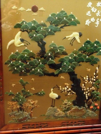 """VIEW 4~56x38"""" DOUBLE-SIDED ORIENTAL SCREEN"""