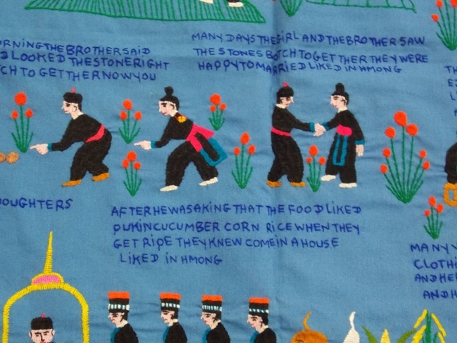 VIEW 2~HMONG (Vietnamese) STORY CLOTH