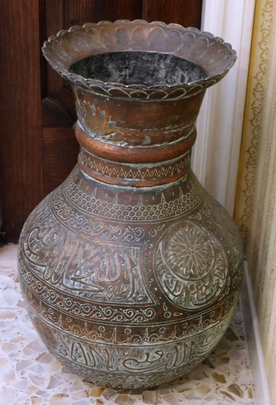HAND MADE COPPER JARDINERE FROM FOREIGH COUNTRY -